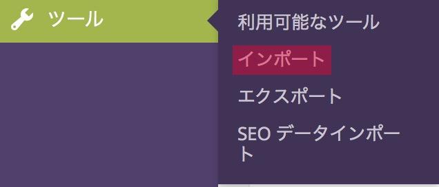 スクリーンショット 2016-07-16 21.50.14