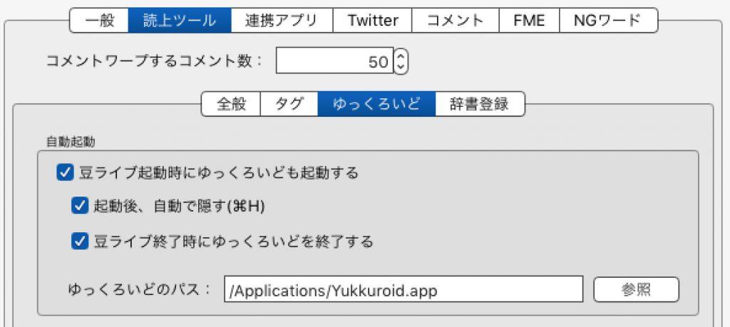 スクリーンショット 2016-08-14 23.47.09