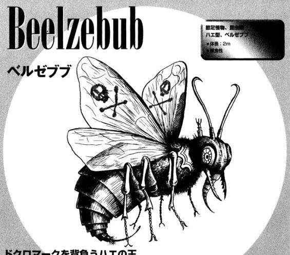 beelzebub001